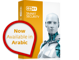 ESET Smart Security 9 (2016 Edition)